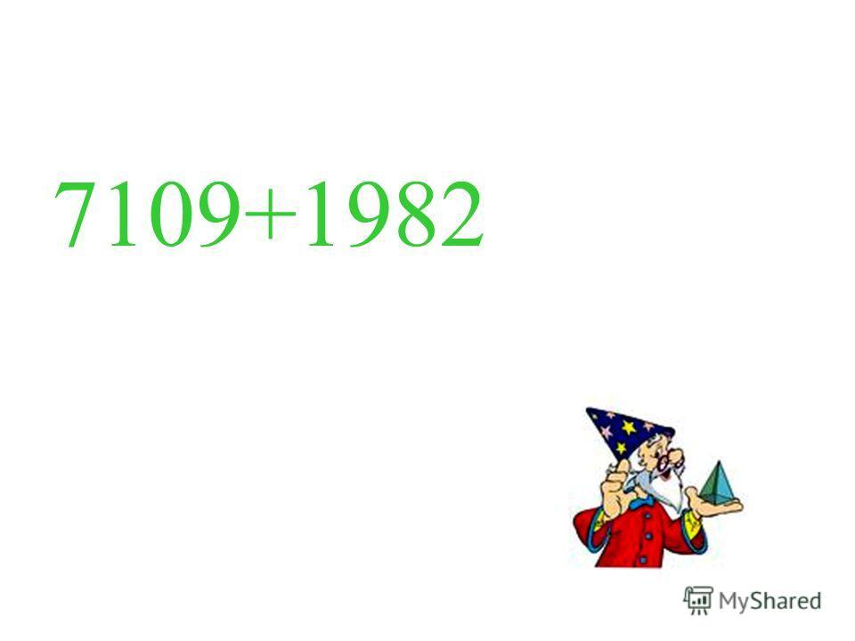 7109+1982