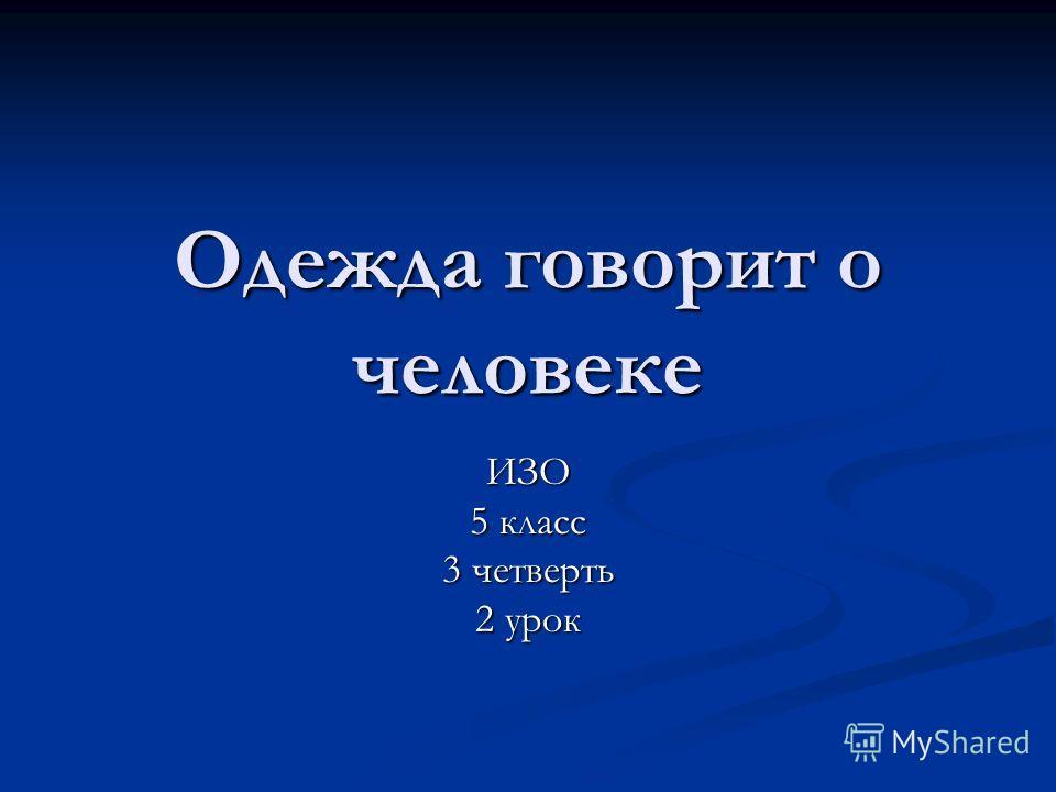 Учебник Литературы 5 Класс Гулин Романова Бесплатно