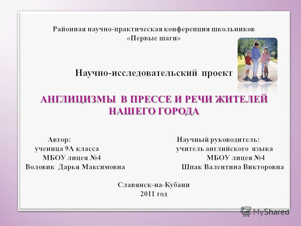 bea06d6067f2 Презентация на тему