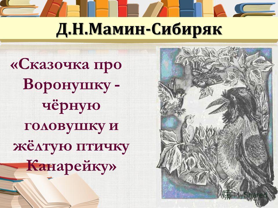 Знакомьтесь – книга автор дмитрий