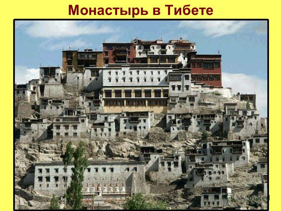 Монастырь в Тибете