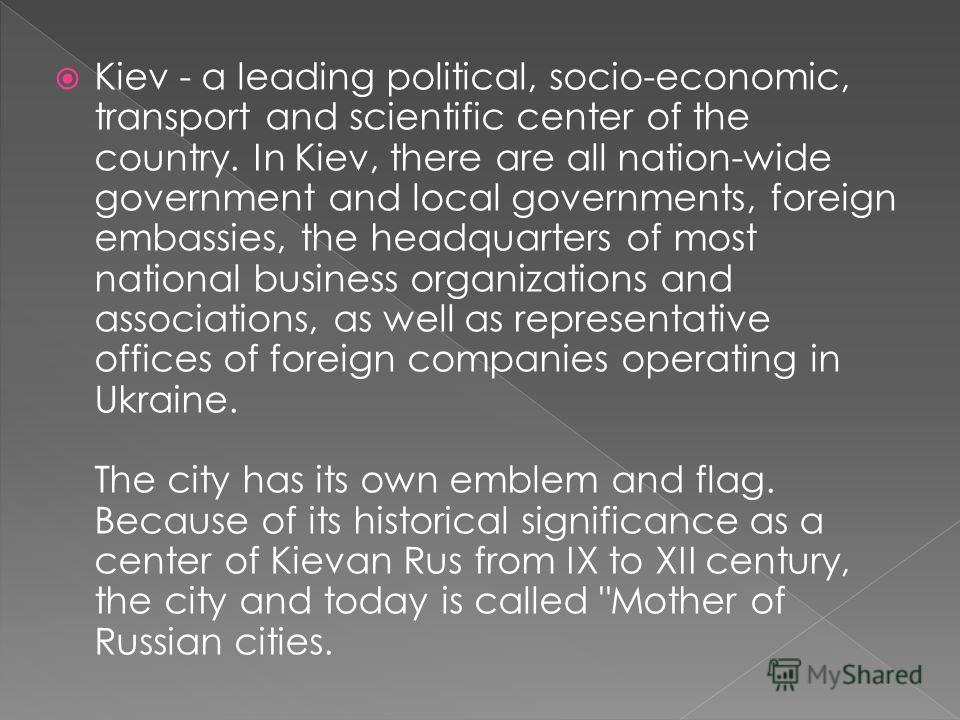 Kiev was the capital of Kujawy, Kievan Rus and the Principality of Kiev. From 30 January to April 1918 and from December 1918 to February 1919 - the capital of the Ukrainian People's Republic, from April to December 1918 - the capital of the Ukrainia