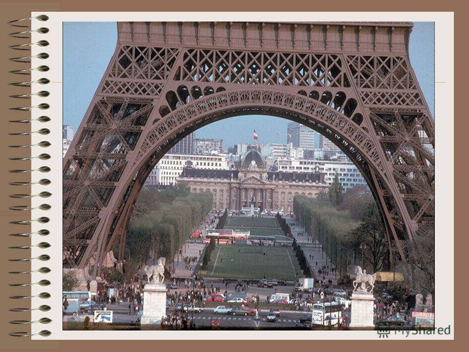 Эйфелева башня Стальная башня: высота 300 м Сторона кв. основания 123 м Весит 9 тыс. тонн Сооружена по проекту Эйфеля Александра Гюстава в 1889г.