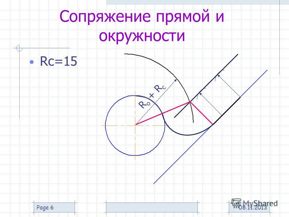08.11.2013Page 6 Сопряжение прямой и окружности Rс=15 R о + R с