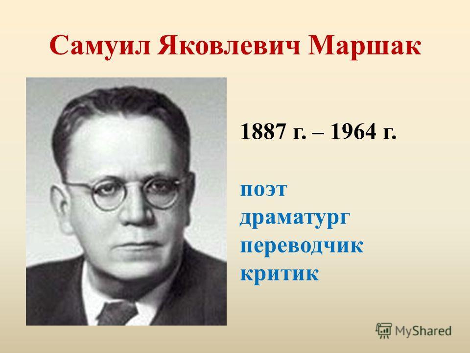 Ирина Токмакова Презентация 2 Класс Биография