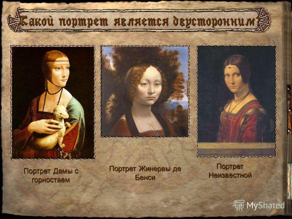 Какая из картин относится к раннему периоду творчества?