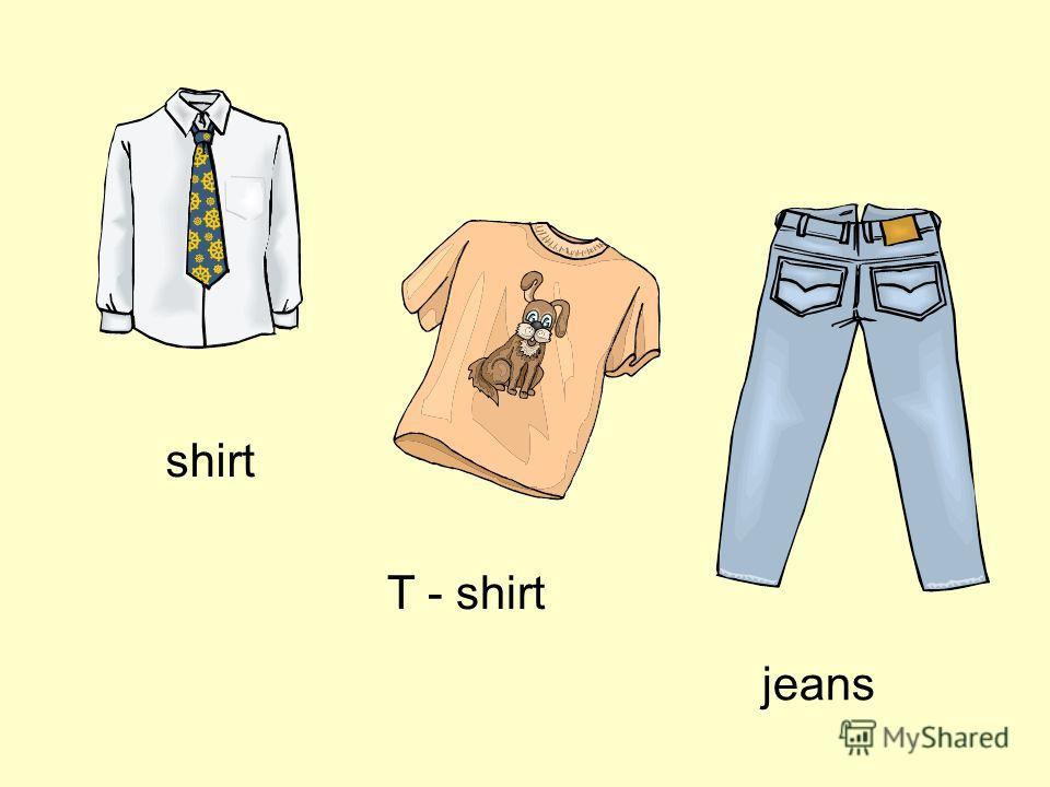 jeans shirt T - shirt