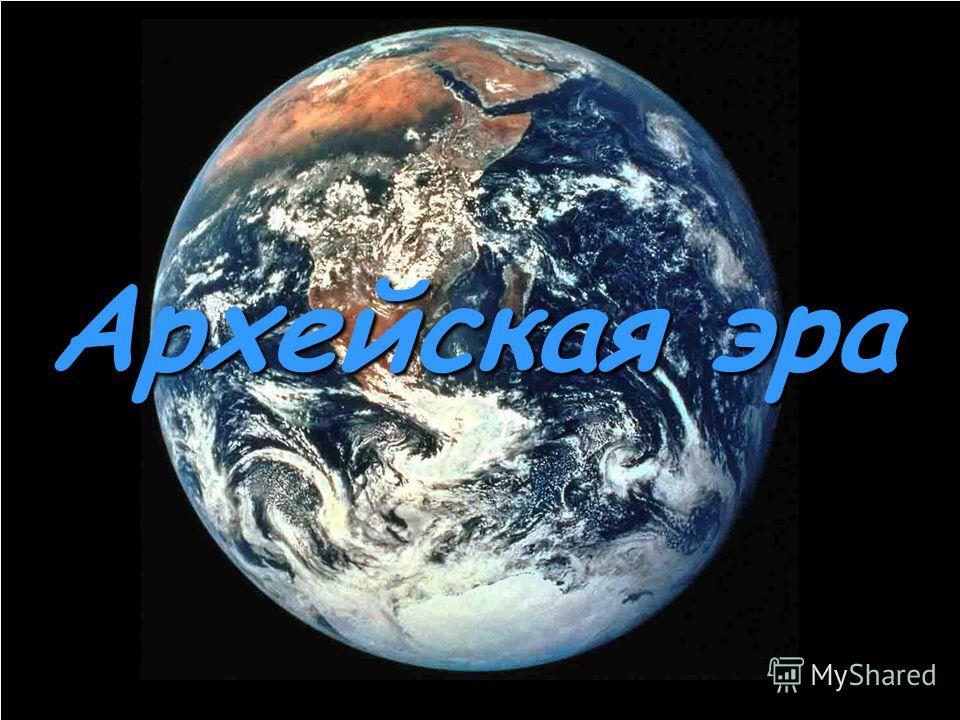 Картинки планета земля вода