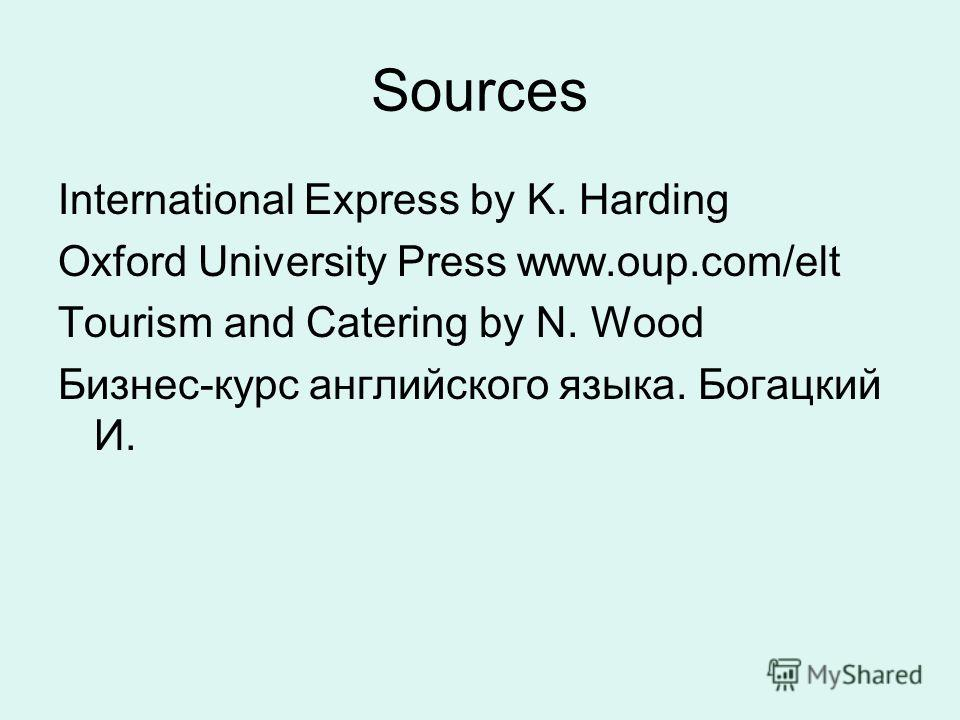 Sources International Express by K. Harding Oxford University Press www.oup.com/elt Tourism and Catering by N. Wood Бизнес-курс английского языка. Богацкий И.