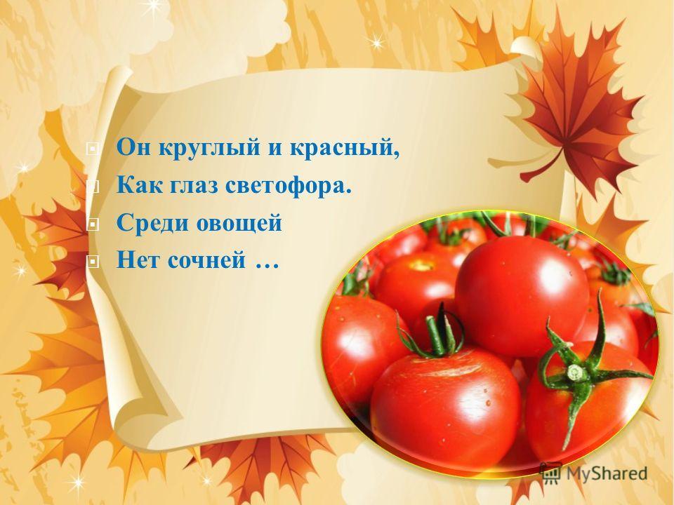 Ооолоеооо Осенняя пора – очей очарованье.