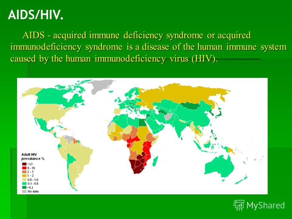 AIDS/HIV. AIDS - acquired immune deficiency syndrome or acquired immunodeficiency syndrome is a disease of the human immune system caused by the human immunodeficiency virus (HIV). AIDS - acquired immune deficiency syndrome or acquired immunodeficien
