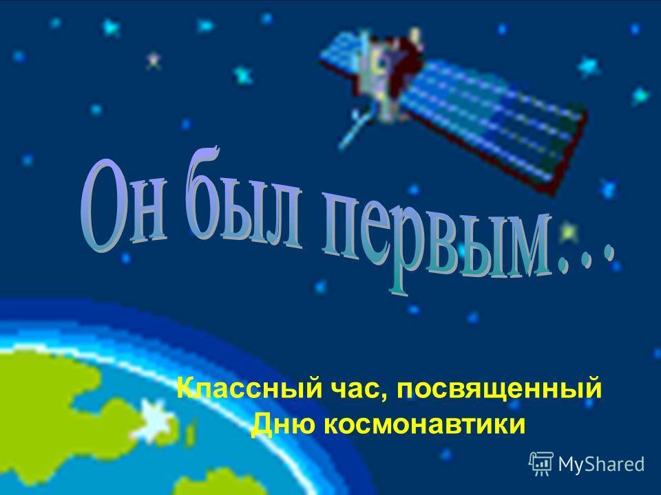 Новости на россии 24 сегодня в 15 00