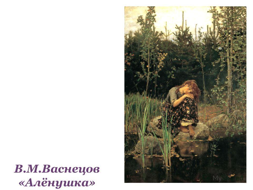 Картина васнецова баян, бесплатные ...: pictures11.ru/kartina-vasnecova-bayan.html