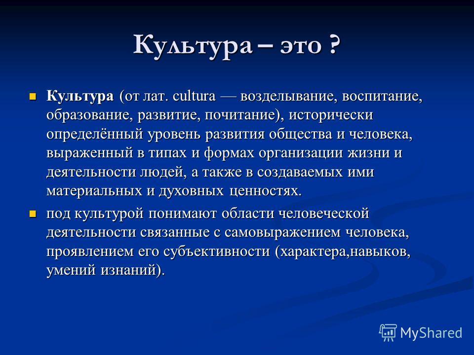 Культура россии в первой четверти xviii