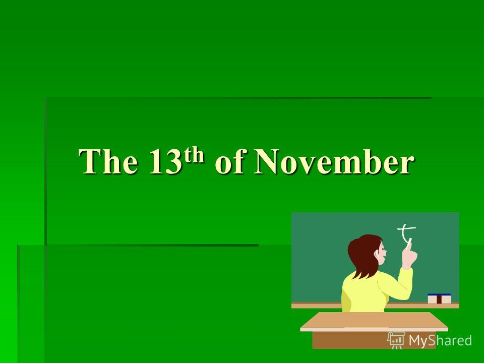 The 13 th of November