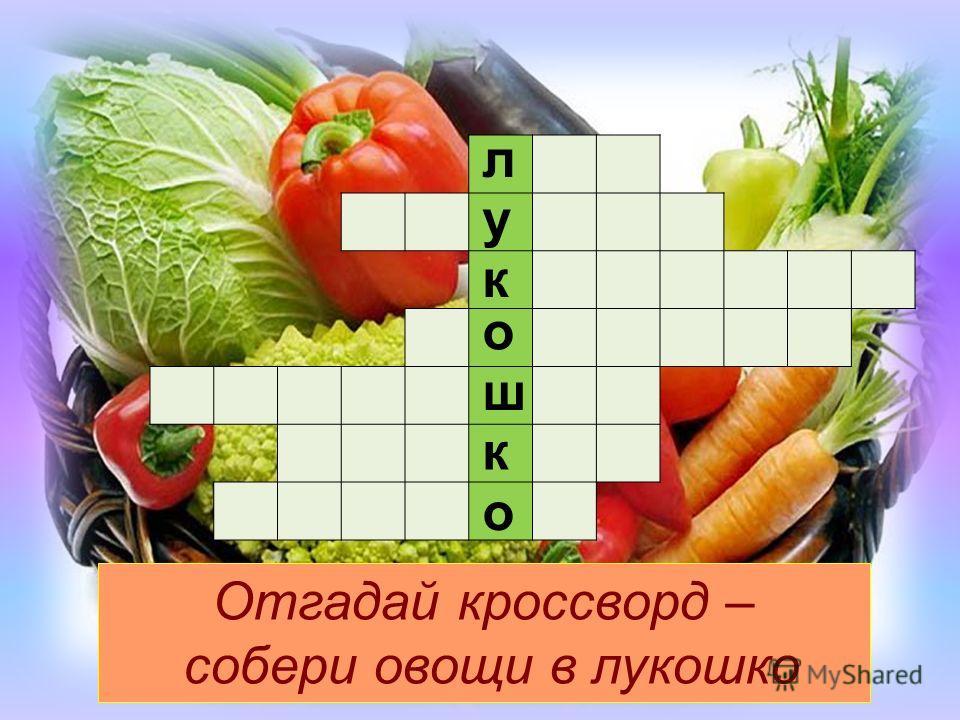 Из перечисленных плодов и семян выберите лишнее и объясните почему Клён, тополь, лопух, берёза. Яблоко, слива, груша, орех. Череда, рябина, черёмуха, брусника.