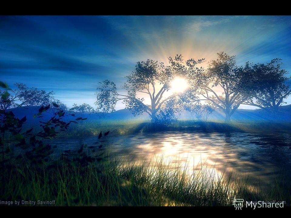 Безграничный Хаос породил вечный мрак – Эреб и темную Ночь – Нюкту. Безграничный Хаос породил вечный мрак – Эреб и темную Ночь – Нюкту. А от Ночи и Мрака произошли произошли вечный Свет – Эфир и радостный светлый День – Гемера. А от Ночи и Мрака прои