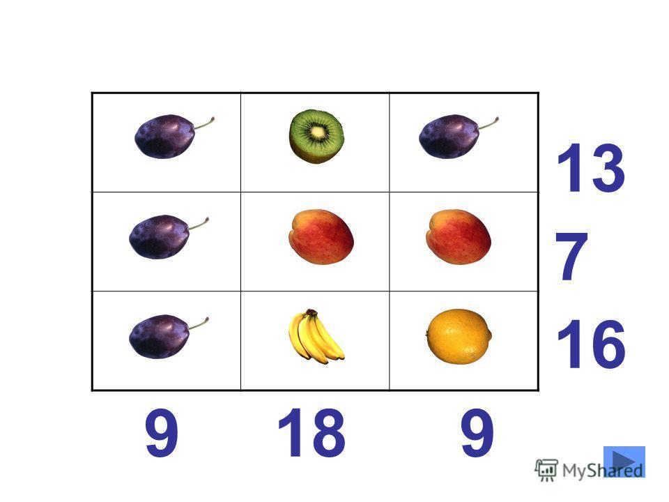 13 7 16 9 18 9 3 7 3 3 2 2 3 9 4