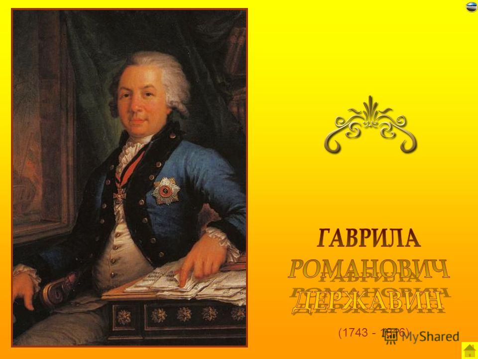 (1743 - 1816)