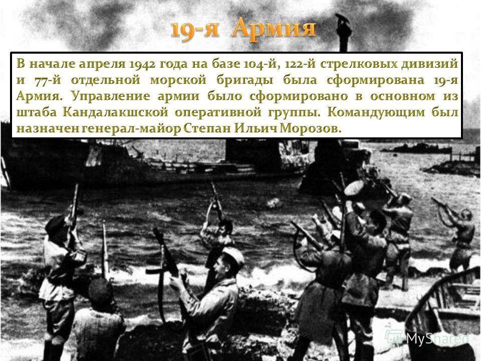 Тяжких 3 года регулярные части советской армии и партизанские отряды – удерживали фашистские войска на рубеже Верман: готовились к нанесению ответного сокрушительного удара по врагу, вели позиционные бои местного значения, совершенствовали свои позиц