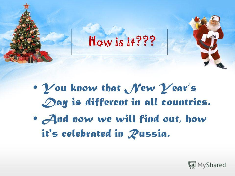 How is it??? You know that New Years Day is different in all countries. And now we will find out, how it's celebrated in Russia.