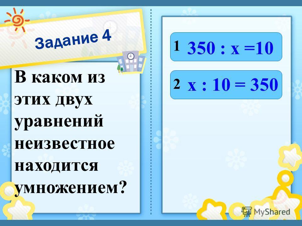 Какое число содержит 7 десятков тысяч и 2 десятка? 1 2 3 4 20070 20700 70020 70200