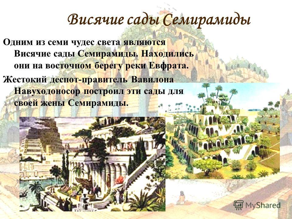 Первоначально пирамида была облицована более твердым, чем основные блоки, белым песчаником. Верх пирамиды венчал позолоченный камень пирамидион. Облицовка сияла на Солнце персиковым цветом. В 1168 г. н. э. арабы разграбили и сожгли Каир. Жители Каира