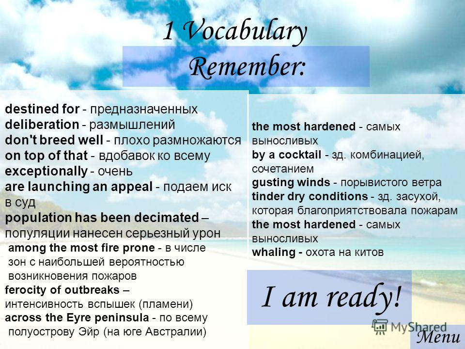 1 Vocabulary Remember: destined for - предназначенных deliberation - размышлений don't breed well - плохо размножаются оn top of that - вдобавок ко всему exceptionally - очень are launching an appeal - подаем иск в суд population has been decimated –