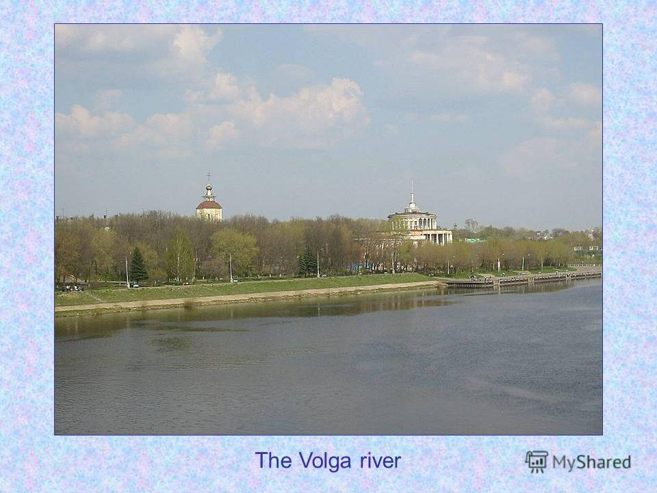 The Volga river