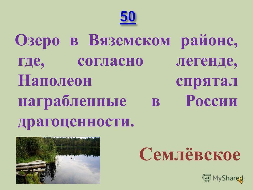 Самое большой озеро в Смоленской области. Акатовское