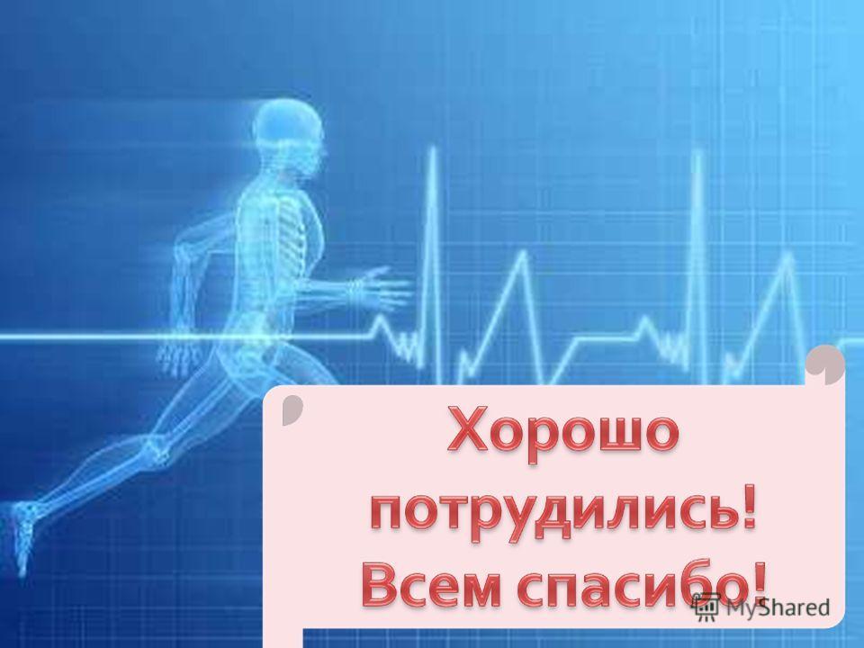 16Красный Сулин, 2011 год.16