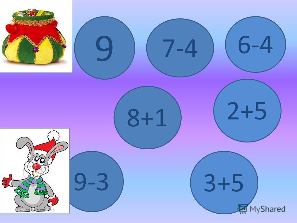 8+1 9-3 2+5 6-4 3+5 7-4 9