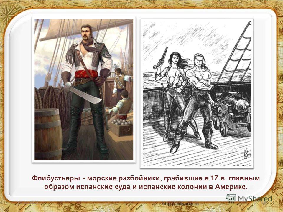 17.11.201328 Флибустьеры - морские разбойники, грабившие в 17 в. главным образом испанские суда и испанские колонии в Америке.