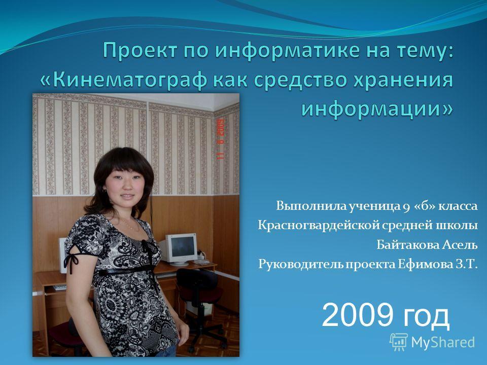 Новостной портал Ульяновска / 73online.ru