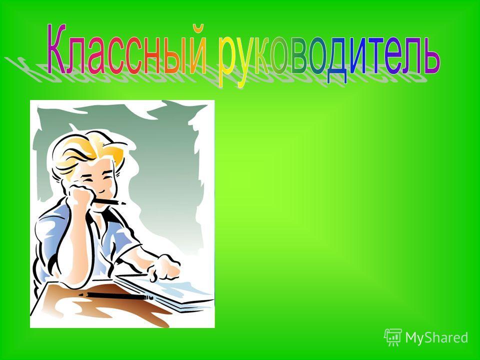 Демоева Екатерина Леонидовна