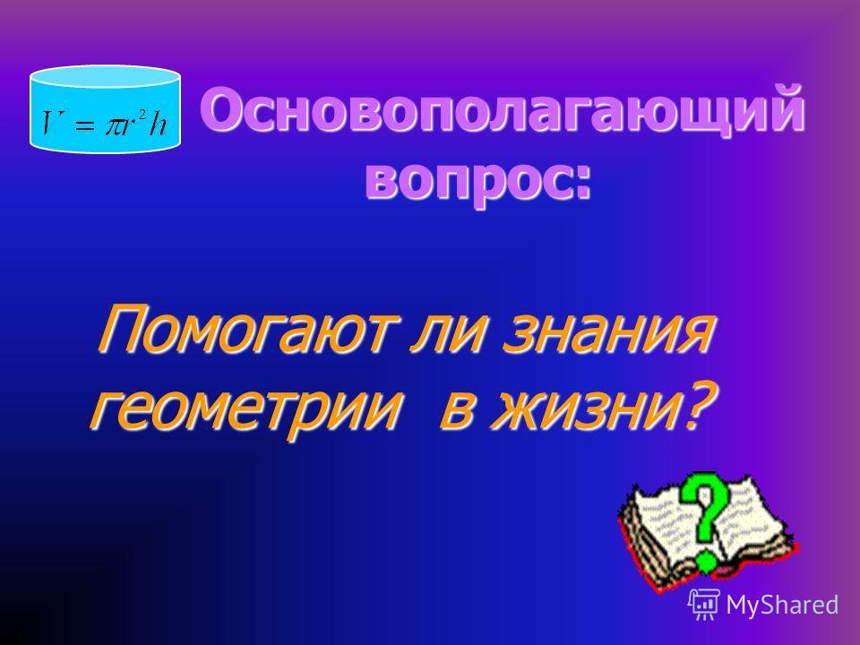 гдз по русскому языку класс чуракова