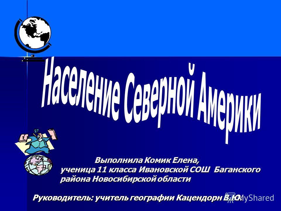 златинская елена владиславовна диетолог резюме