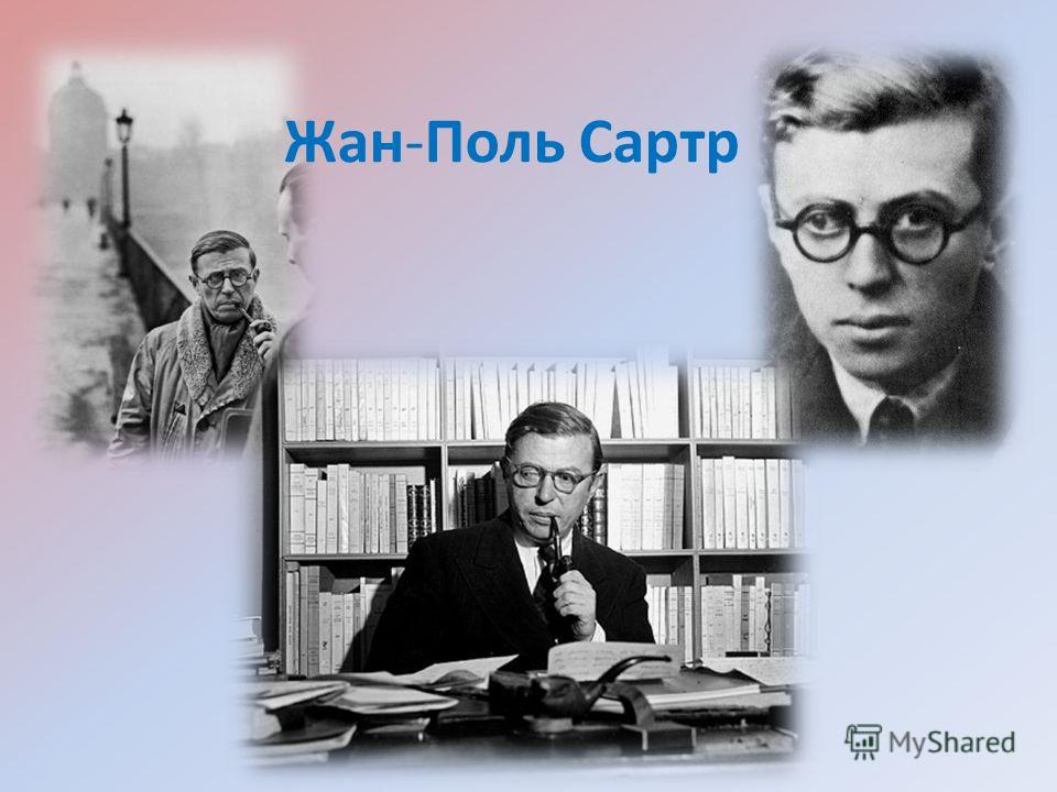 sartre no exit essay questions Essays and criticism on jean-paul sartre's no exit - critical essays.