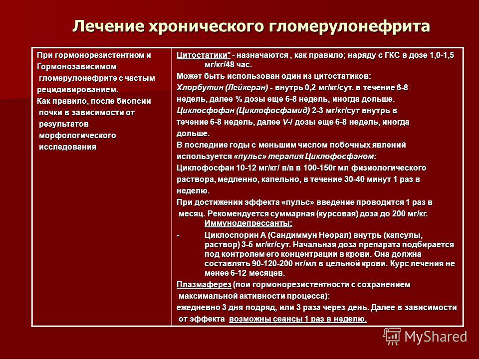 медицинский сайт болезней Медицина и Здоровье на портале EUROLAB | Медицинский.