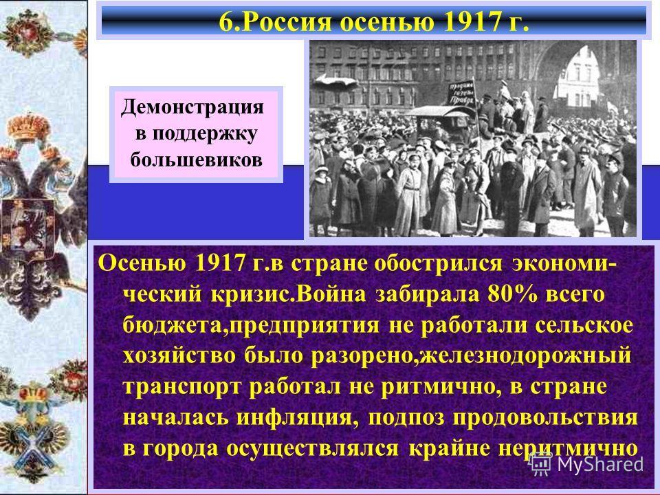 49 гражданская война в россии причины ход итогипричины