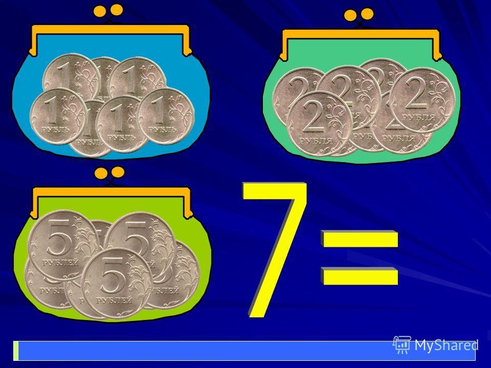 1+6=7 2+5=7 3+4=7 4+3=7 5+2=7 6+1=7
