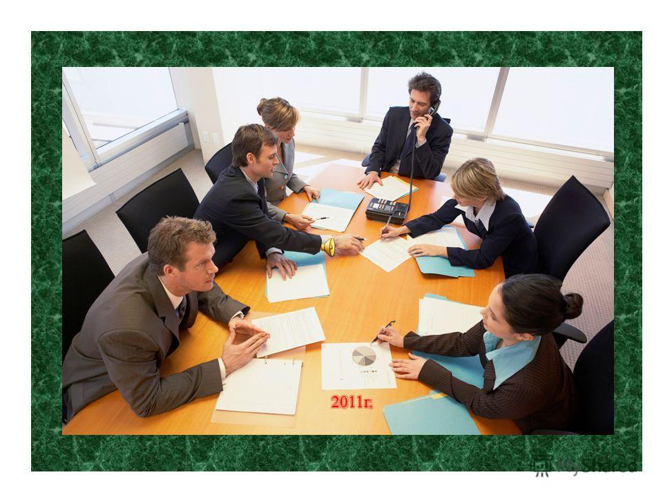 Сценарное планирование в стратегическом управлении организацией