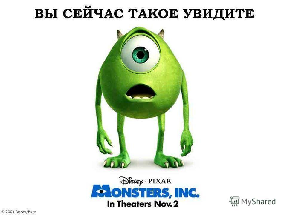 Фильм обо мне и моих друзьях Версия фильма далеко не полная и прошу просмотреть презентацию в полном её объёме, это гораздо интереснее!!!