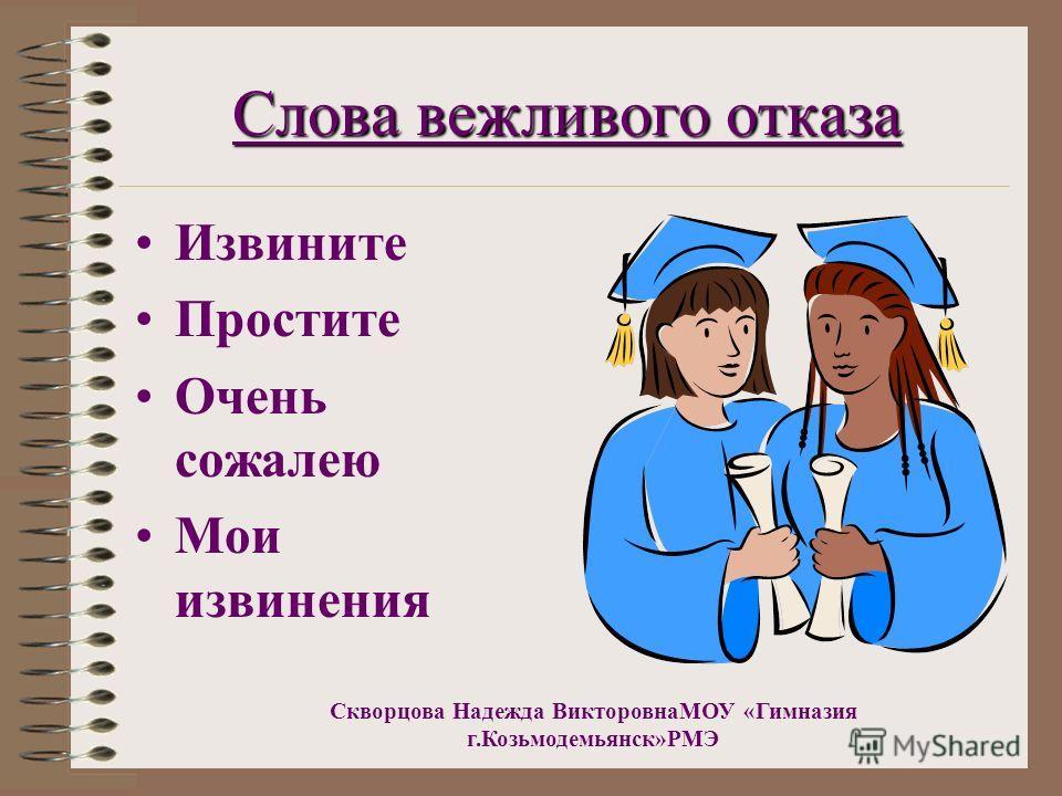 знакомства без регистрации козьмодемьянск рмэ