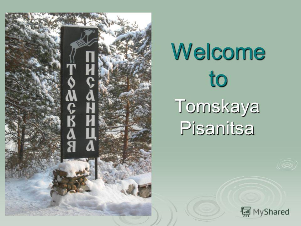 Welcome to Tomskaya Pisanitsa