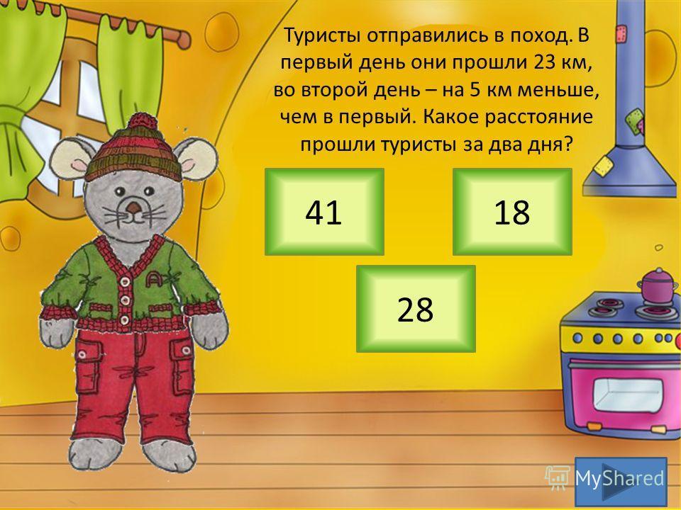 5 одинаковых пирожных вместе стоят 125 рублей. Сколько стоят 8 таких пирожных? 33200 160