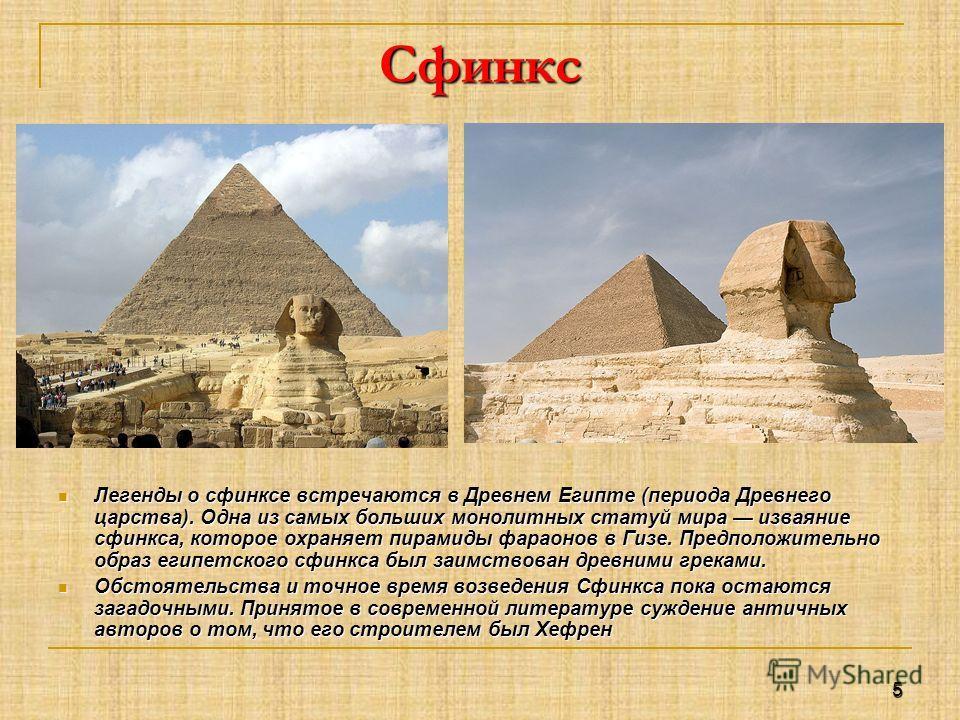 Картинки о древнем египте скачать бесплатно