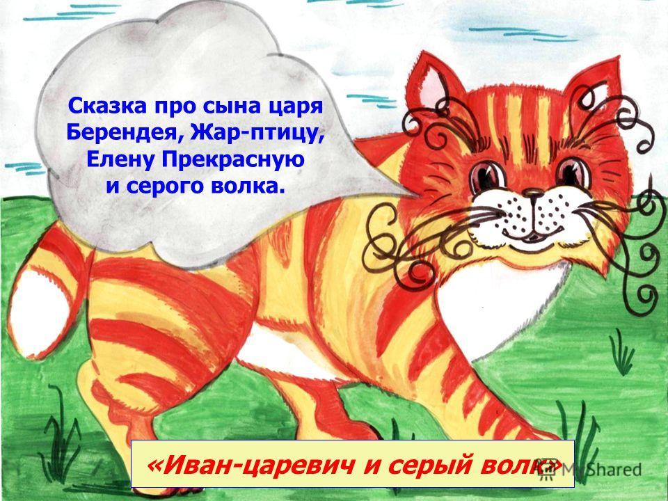 Проханов александр андреевич русский камень читать
