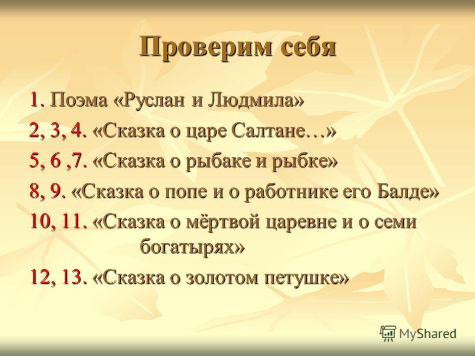 И.Д. Билибин 13