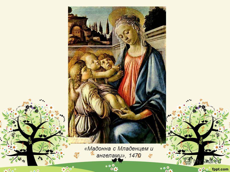 «Мадонна с Младенцем и ангелами», 1470